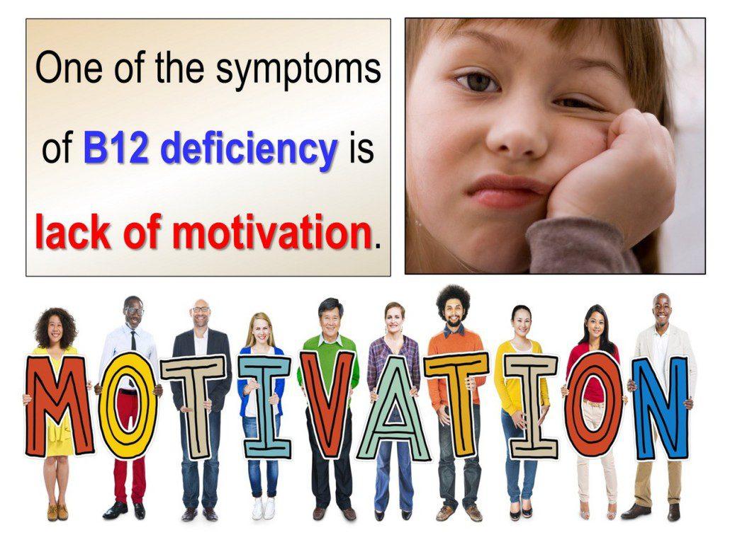 amazing benefits of Vitamin B12